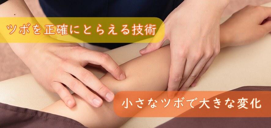 過敏性腸症候群、IBS、腹痛、ガスだまり、ガス漏れ、便秘、札幌、白石区、鍼灸